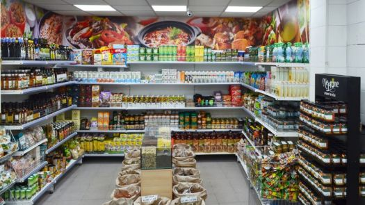 Green Wave supermercado vegano israel